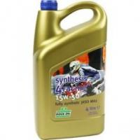 Rock Oil 15W50 Synthesis 4 Fully Synthetic Racing Motorcycle Oil 4 Litres
